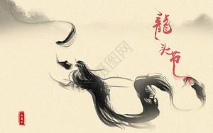龙头节水墨插画图片