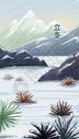 二十四节气立冬插画图片