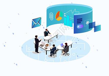 互联网科技商务办公图片