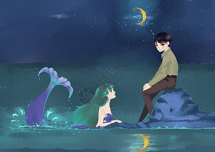 王子与美人鱼图片