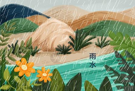 二十四节气雨水插画图片