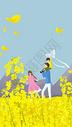 一家人踏青放风筝图片