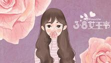 女生节花卉背景图片