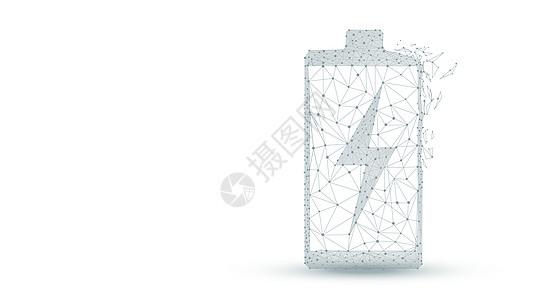科技能量电池图片