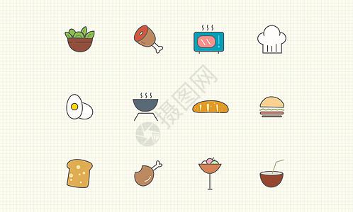 美食矢量图标图片