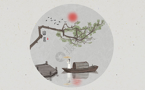 春天水墨山水图片