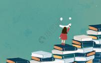 阅读遇见好心情图片