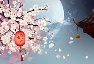 月光下的樱花图片