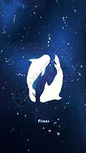 双鱼座十二星座系列插画图片
