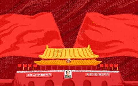 国庆建党建军节图片