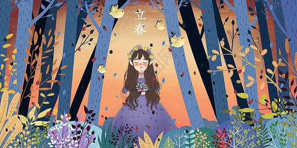 《精灵森林》立春图片