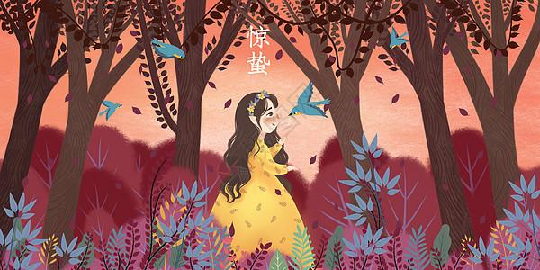 《精灵森林》——惊蛰图片