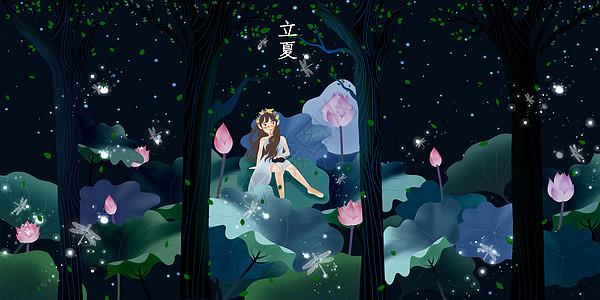 《精灵森林》立夏图片