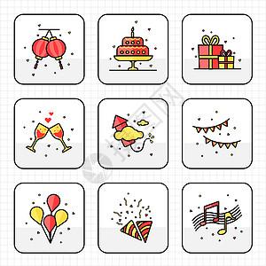 节日元素icon图标图片