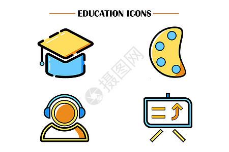 教育矢量图标图片