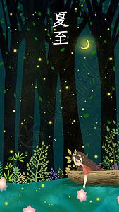 《精灵森林》夏至图片