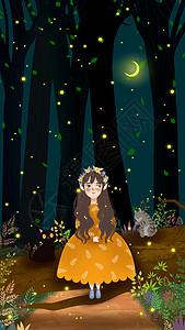 《精灵森林》处暑图片