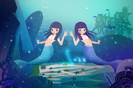 梦幻唯美双鱼座插画图片