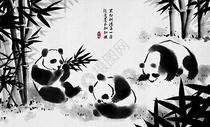 熊猫中国风水墨画图片