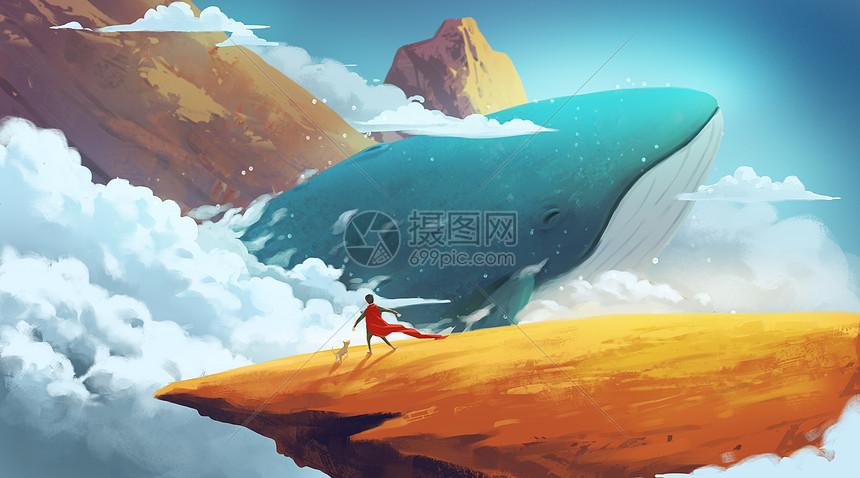 山间游荡的鲸鱼图片