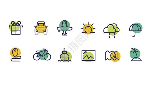 旅行天气图标图片