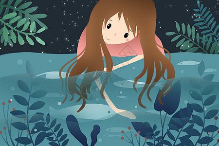 鱼塘边的少女图片