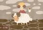 白羊座插画图片
