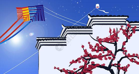 天空中的风筝唯美插画图片