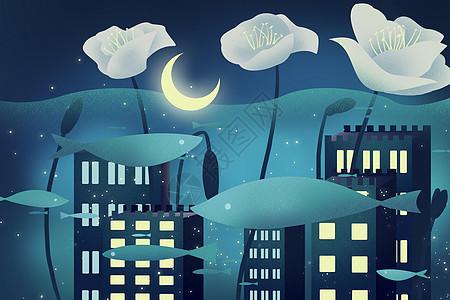 水中城市治愈系插画图片