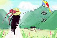 春天放风筝的女孩图片
