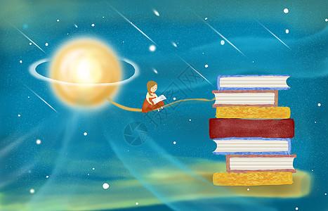 梦幻星空下读书的女孩图片