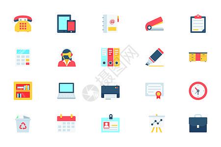 办公用品图标图片