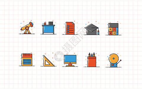 矢量教育ICON图片