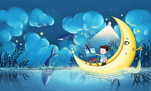 月亮上画鲸鱼的男孩图片