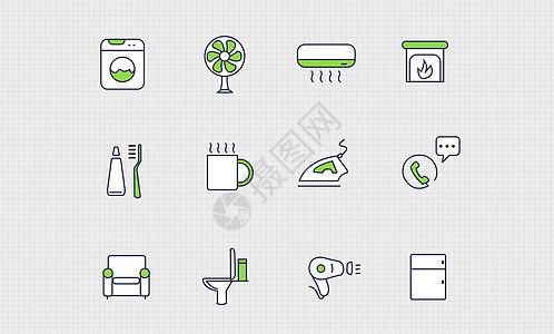 生活用品图标图片