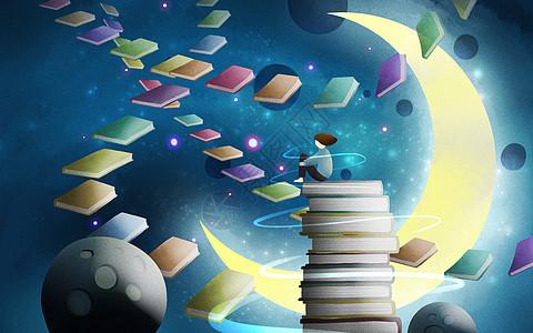 书的奇幻worldpicture