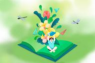 春天治愈系读书的孩子图片