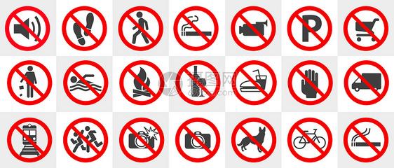 禁止标志图片