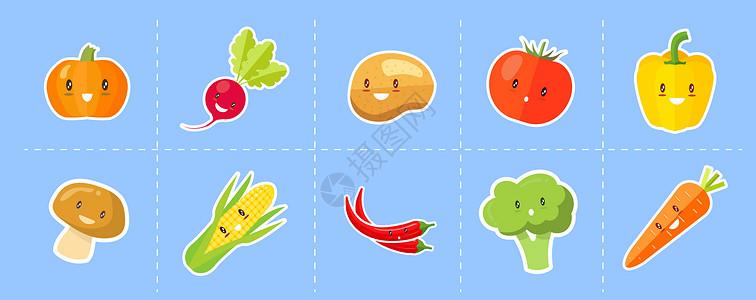 蔬菜小图标图片