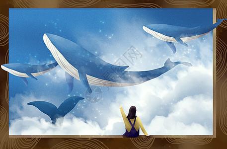 看画里的鲸鱼图片