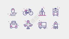 交通工具图标icon图片