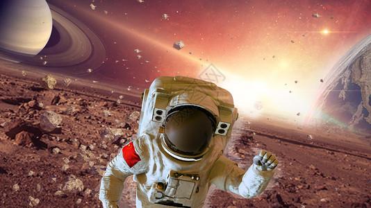 宇宙空间背景图片