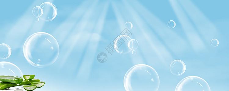 清新蓝色化妆品海报背景图片