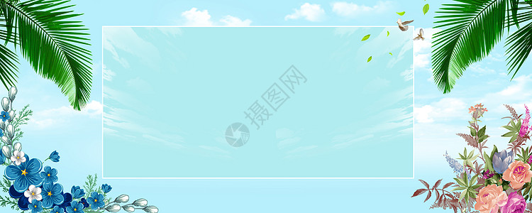 小清新花卉海报背景高清图片
