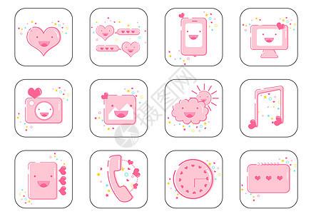 矢量粉色MBE图标图片