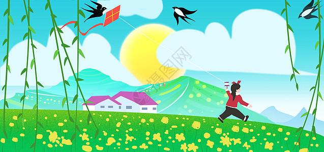 春游放风筝图片