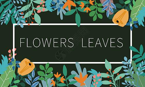 花卉装饰手绘背景图片