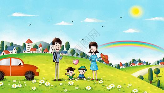 春天一家人郊游图片