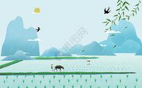 谷雨400116834图片