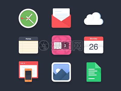 手机app图标素材图片